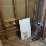 Naskapi Bathroom Renovation - All Canadian Renovations Ltd. - Basement Renovations Winnipeg
